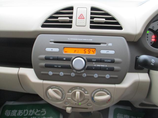 ECO-L  ワンオーナー 禁煙車(15枚目)