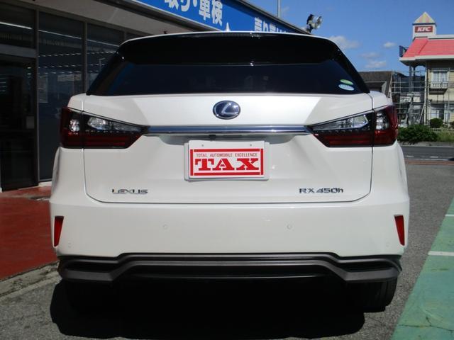 「レクサス」「RX」「SUV・クロカン」「群馬県」の中古車4