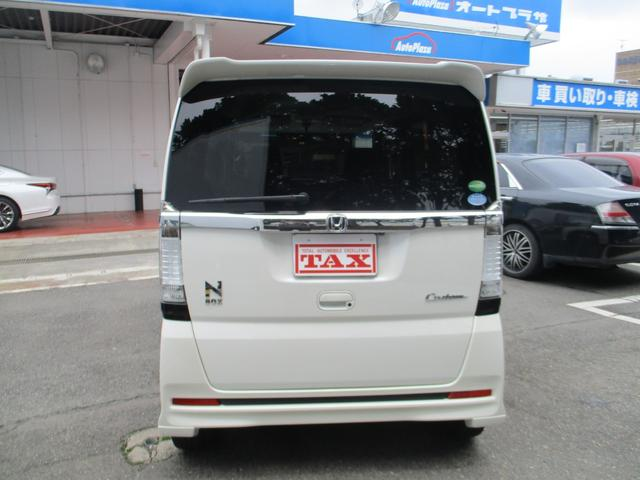 「ホンダ」「N-BOX」「コンパクトカー」「群馬県」の中古車4