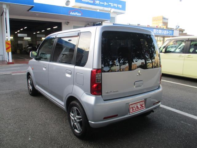 「三菱」「eKワゴン」「コンパクトカー」「群馬県」の中古車3