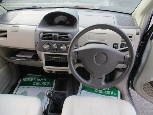 「三菱」「eKワゴン」「コンパクトカー」「群馬県」の中古車11