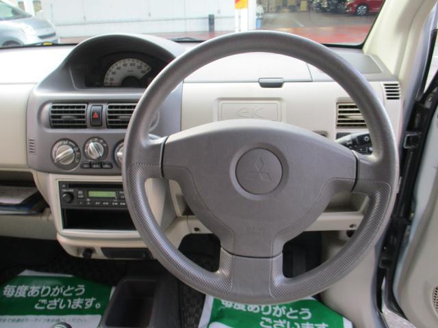 「三菱」「eKワゴン」「コンパクトカー」「群馬県」の中古車12