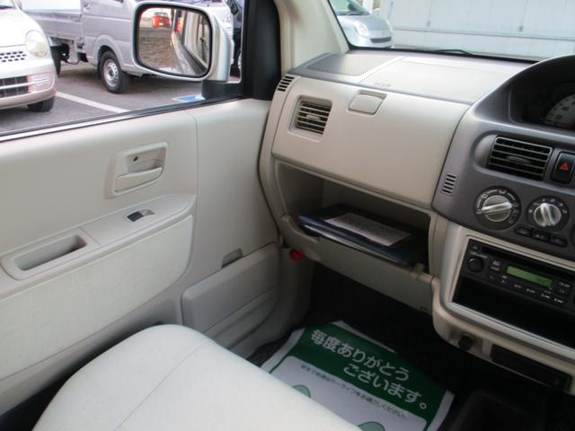「三菱」「eKワゴン」「コンパクトカー」「群馬県」の中古車14