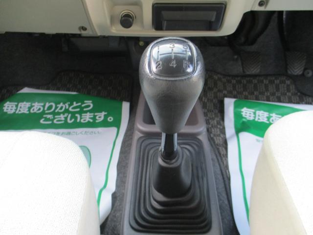 「三菱」「eKワゴン」「コンパクトカー」「群馬県」の中古車15