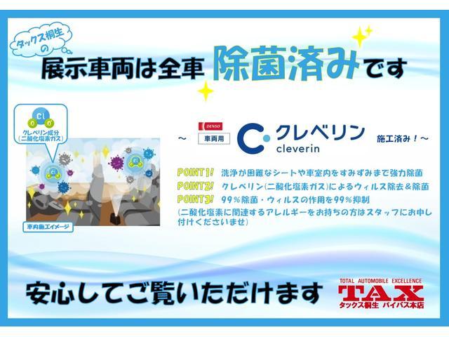G・Lホンダセンシング 純正フルセグナビ&バックカメラ(3枚目)