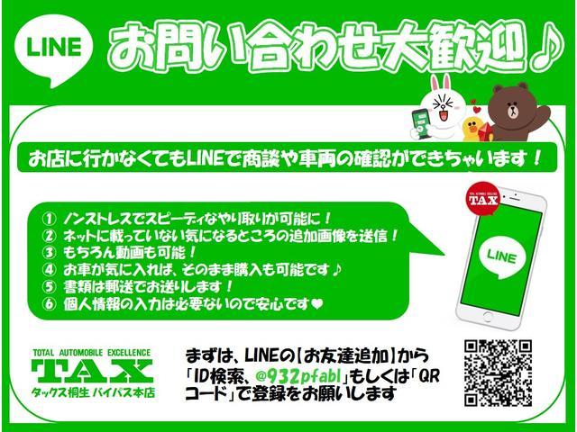 S 衝突被害軽減システム ワンオーナー 禁煙車 純正ナビ(2枚目)