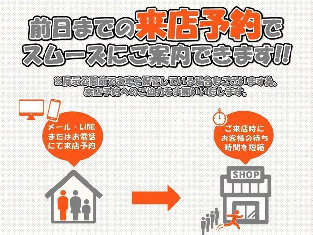 PC 車検整備付き 純正HDDナビ キーレスキー(7枚目)