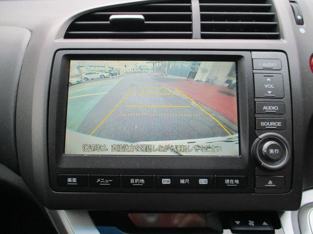 RSZ HDDナビパッケージ ワンオーナー 禁煙車 純正HDDインターナビ バックカメラ ワンセグTV(22枚目)