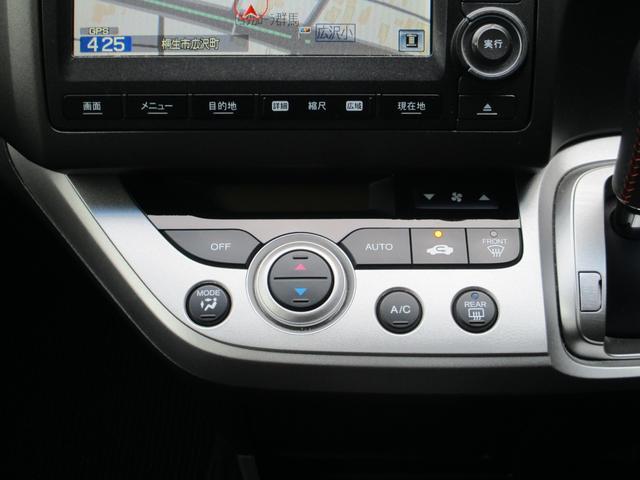 RSZ HDDナビパッケージ ワンオーナー 禁煙車 純正HDDインターナビ バックカメラ ワンセグTV(23枚目)