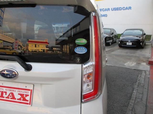 カスタムR スマートアシスト 車検整備付き LEDヘッドライト LEDフォグランプ(13枚目)