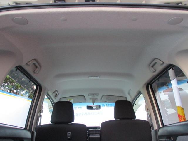 カスタムR スマートアシスト 車検整備付き LEDヘッドライト LEDフォグランプ(20枚目)