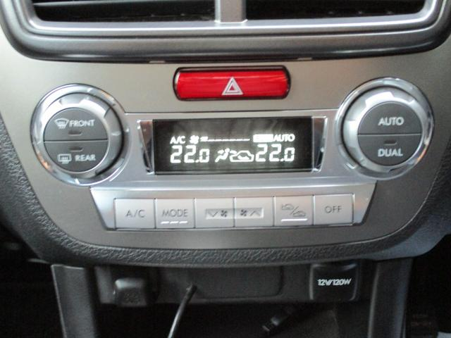 2.0i-S ワンオーナー 禁煙車 純正エアロ 純正HDDナビ バックカメラ フルセグBluetoothオーディオ(25枚目)