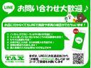 X スマートセレクションSA 社外ワンセグナビ キーレスキー 純正アルミ(2枚目)