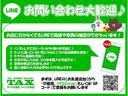 PC 車検整備付き 純正HDDナビ キーレスキー(8枚目)