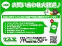 アクティブトップ 社外ワンセグナビ ETC シートヒーター(9枚目)