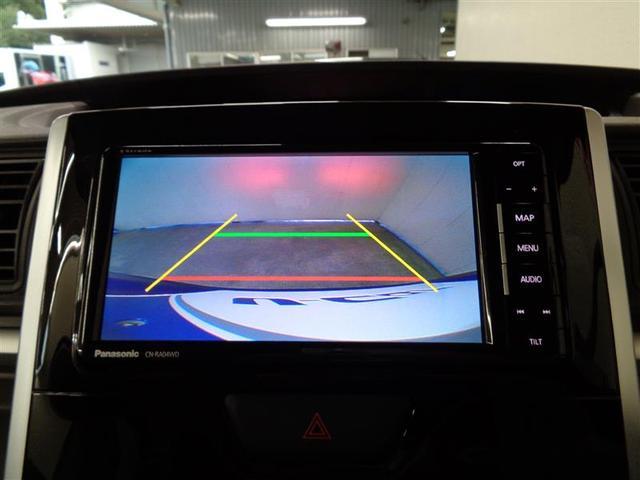 X SAIII フルセグ メモリーナビ DVD再生 バックカメラ 衝突被害軽減システム 電動スライドドア アイドリングストップ(10枚目)