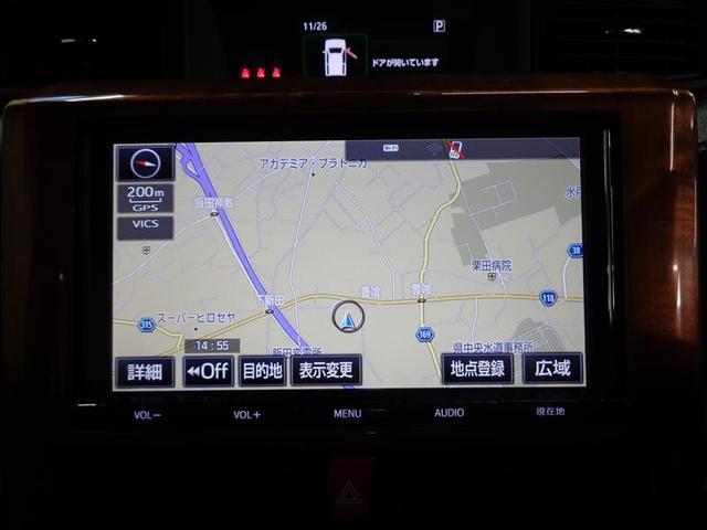 カスタムG-T フルセグ メモリーナビ DVD再生 ミュージックプレイヤー接続可 バックカメラ 衝突被害軽減システム ETC 両側電動スライド LEDヘッドランプ アイドリングストップ(6枚目)