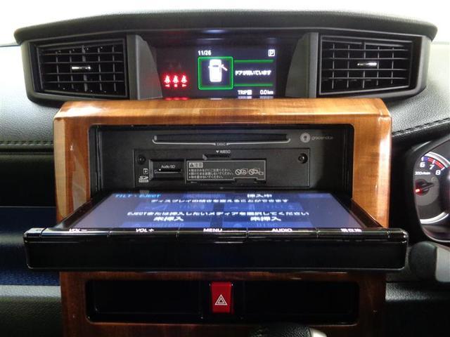 カスタムG-T フルセグ メモリーナビ DVD再生 ミュージックプレイヤー接続可 バックカメラ 衝突被害軽減システム ETC 両側電動スライド LEDヘッドランプ アイドリングストップ(7枚目)