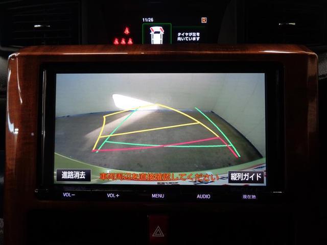 カスタムG-T フルセグ メモリーナビ DVD再生 ミュージックプレイヤー接続可 バックカメラ 衝突被害軽減システム ETC 両側電動スライド LEDヘッドランプ アイドリングストップ(11枚目)