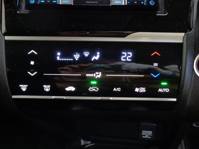 13G・Sパッケージ フルセグ メモリーナビ DVD再生 バックカメラ 衝突被害軽減システム ETC LEDヘッドランプ 記録簿(8枚目)