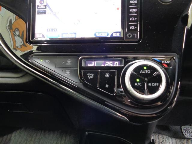 Sスタイルブラック ワンセグ メモリーナビ ミュージックプレイヤー接続可 バックカメラ 衝突被害軽減システム ETC LEDヘッドランプ アイドリングストップ(8枚目)