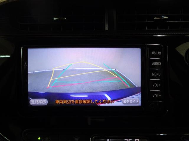 Sスタイルブラック ワンセグ メモリーナビ ミュージックプレイヤー接続可 バックカメラ 衝突被害軽減システム ETC LEDヘッドランプ アイドリングストップ(11枚目)