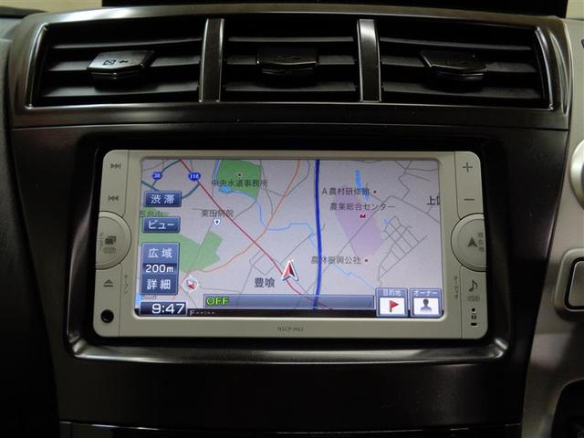 G ワンセグ メモリーナビ ミュージックプレイヤー接続可 バックカメラ ETC LEDヘッドランプ 記録簿 アイドリングストップ(6枚目)