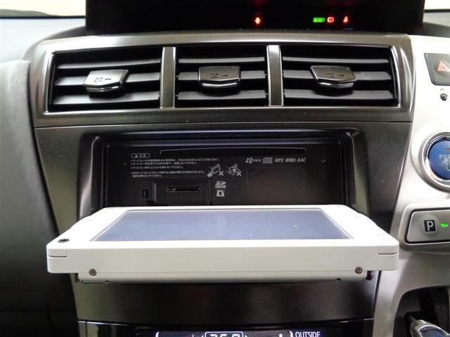 G ワンセグ メモリーナビ ミュージックプレイヤー接続可 バックカメラ ETC LEDヘッドランプ 記録簿 アイドリングストップ(7枚目)