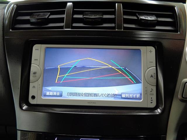G ワンセグ メモリーナビ ミュージックプレイヤー接続可 バックカメラ ETC LEDヘッドランプ 記録簿 アイドリングストップ(11枚目)