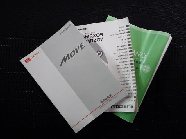 カスタム X フルセグ メモリーナビ DVD再生 ETC HIDヘッドライト アイドリングストップ(18枚目)
