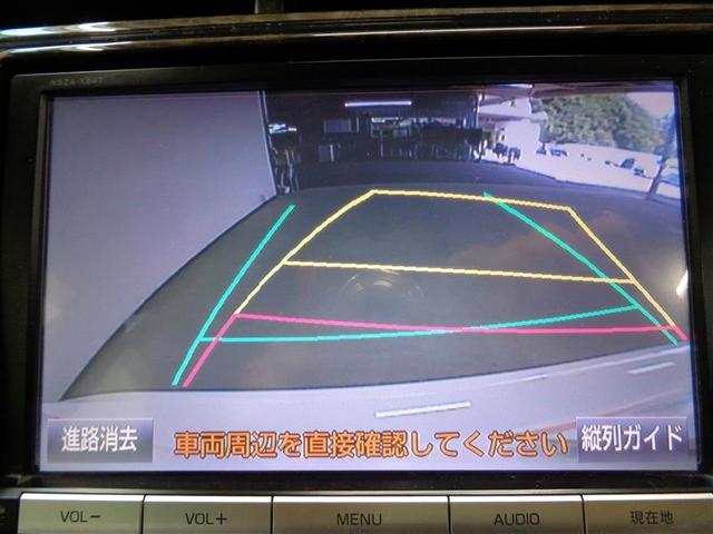 G フルセグ メモリーナビ DVD再生 バックカメラ ETC HIDヘッドライト(11枚目)