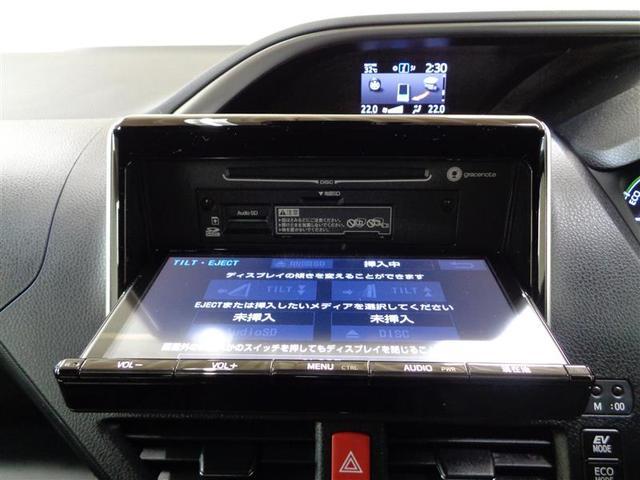 ZS キラメキ フルセグ メモリーナビ DVD再生 ミュージックプレイヤー接続可 バックカメラ 衝突被害軽減システム ETC 両側電動スライド LEDヘッドランプ 乗車定員7人 3列シート アイドリングストップ(8枚目)
