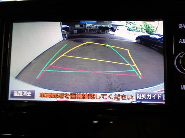 カスタムG フルセグ メモリーナビ DVD再生 バックカメラ 衝突被害軽減システム ETC 両側電動スライド LEDヘッドランプ(11枚目)