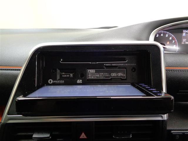 ファンベースG フルセグ メモリーナビ DVD再生 ミュージックプレイヤー接続可 バックカメラ 衝突被害軽減システム ETC 両側電動スライド 記録簿 アイドリングストップ(8枚目)