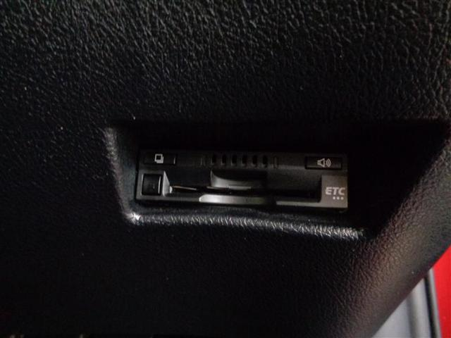 ファンベースG フルセグ メモリーナビ DVD再生 ミュージックプレイヤー接続可 バックカメラ 衝突被害軽減システム ETC 両側電動スライド 記録簿 アイドリングストップ(11枚目)