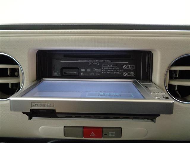 ココアプラスX フルセグ メモリーナビ DVD再生 ミュージックプレイヤー接続可 バックカメラ 記録簿(8枚目)