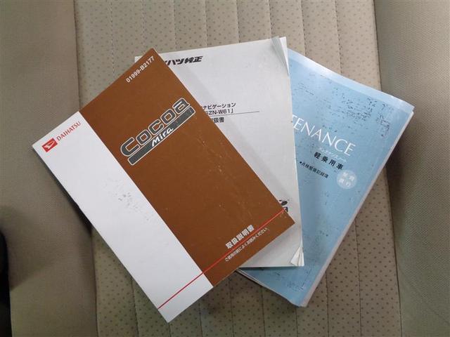 ココアプラスX フルセグ メモリーナビ DVD再生 ミュージックプレイヤー接続可 バックカメラ 記録簿(17枚目)