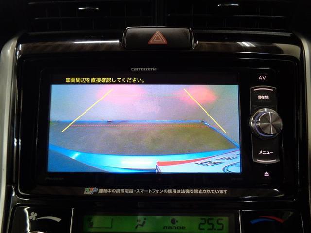 ハイブリッドG エアロツアラー フルセグ メモリーナビ DVD再生 バックカメラ 衝突被害軽減システム ETC LEDヘッドランプ アイドリングストップ(11枚目)