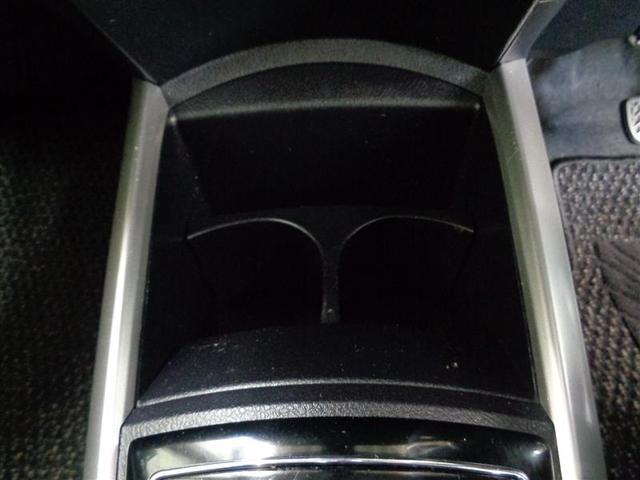 ハイブリッドG エアロツアラー フルセグ メモリーナビ DVD再生 バックカメラ 衝突被害軽減システム ETC LEDヘッドランプ アイドリングストップ(16枚目)