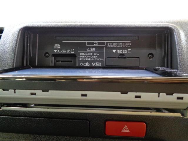 ロングDX ワンセグ メモリーナビ バックカメラ 衝突被害軽減システム ETC 乗車定員6人 ワンオーナー(7枚目)