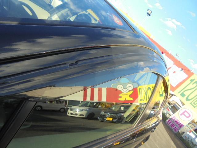 トヨタ アクア G ワンオーナー フルセグSDナビ バックカメラ HID