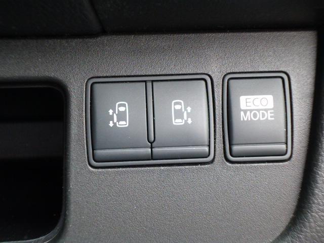 日産 セレナ ハイウェイスター S-ハイブリッド Vセレクション 両側電動
