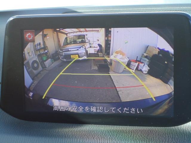 マツダ アクセラスポーツ 15XD プロアクティブ フルセグSDナビ Bカメラ LED