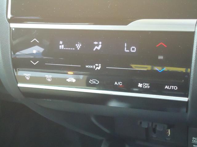 ホンダ フィット 13G・F フルセグSDナビ バックカメラ LEDライト