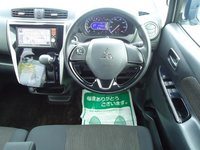 低車速域衝突被害軽減ブレーキシステム「FCM-City」、誤発進抑制機能に加え「オートマチックハイビーム」、「オートライトコントロール」、「マルチアラウンドモニター(バードアイビュー機能付)」を追加!