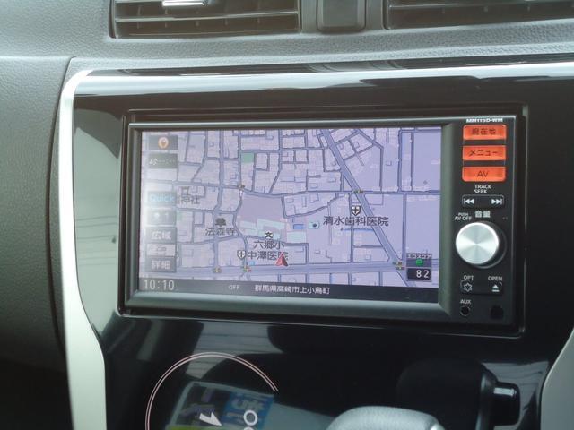 フルセグSDナビ!楽しくドライブ!自社工場のメカニックによる車検整備を行い、不良部品はすべて交換調整いたします。追加料金は頂きません、車検を受けて納車!安心して乗って頂けます!