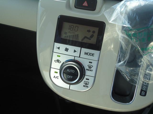 ボタンひとつで快適空間!フルオートエアコン!抗アレルゲン+カテキン・エアフィルターを装備。ダニや花粉のアレルゲンを99%以上カットして、クリーンな空気を保ちます!
