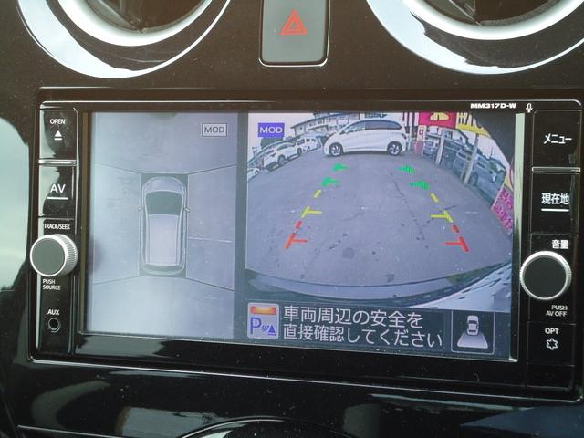X Eブレーキ フルセグナビ アラウンドビュー ドラレコ(5枚目)