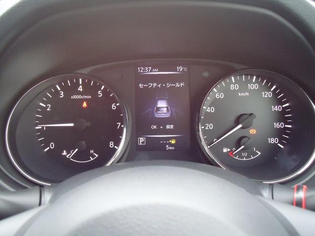 20Xi 4WD エマージェンシーB プロパイロット LED(7枚目)