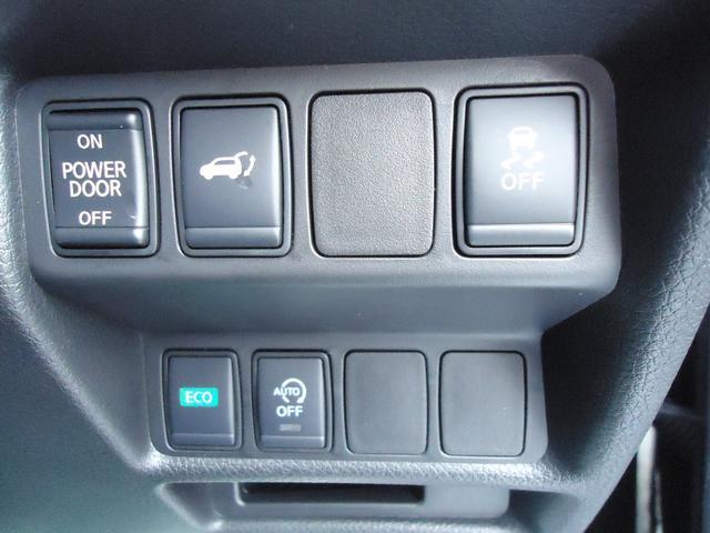 20Xi 4WD エマージェンシーB プロパイロット LED(19枚目)